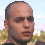 אריאל בנבג'י